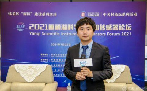 专访北京赛微电子股份有限公司董事、副总兼董秘张阿斌