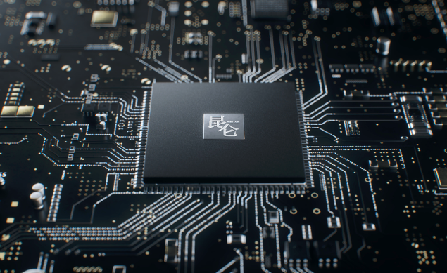中国最大AI单芯片正式发布,能否解决芯片全球缺货?