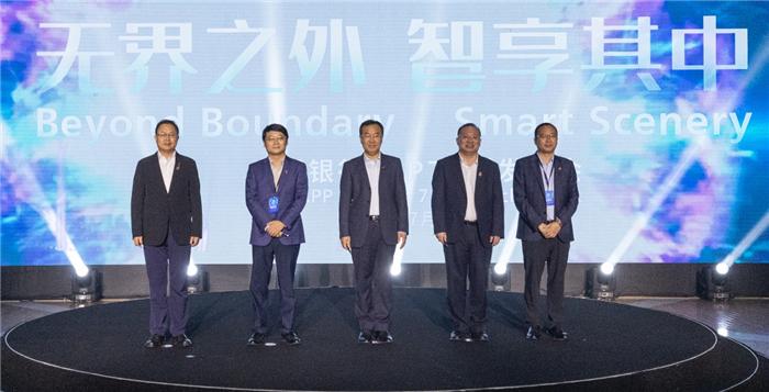 """""""无界之外 智享其中"""" 中国银行发布手机银行APP 7.0版"""