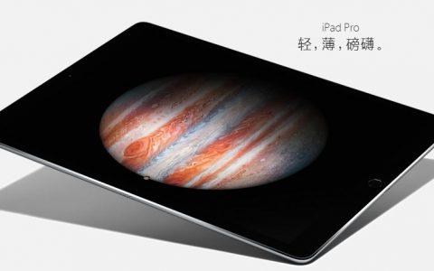 韩媒爆料:苹果计划为新iPad配备OLED面板
