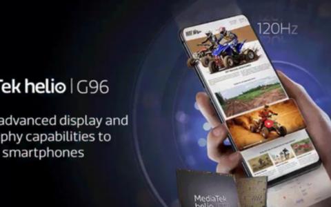 联发科发布Helio G96、G88处理器,将进一步拉低中端手机价格