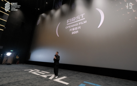 展·新一代–追觅科技新一代高速吹风机亮相FIRST青年电影展开幕式