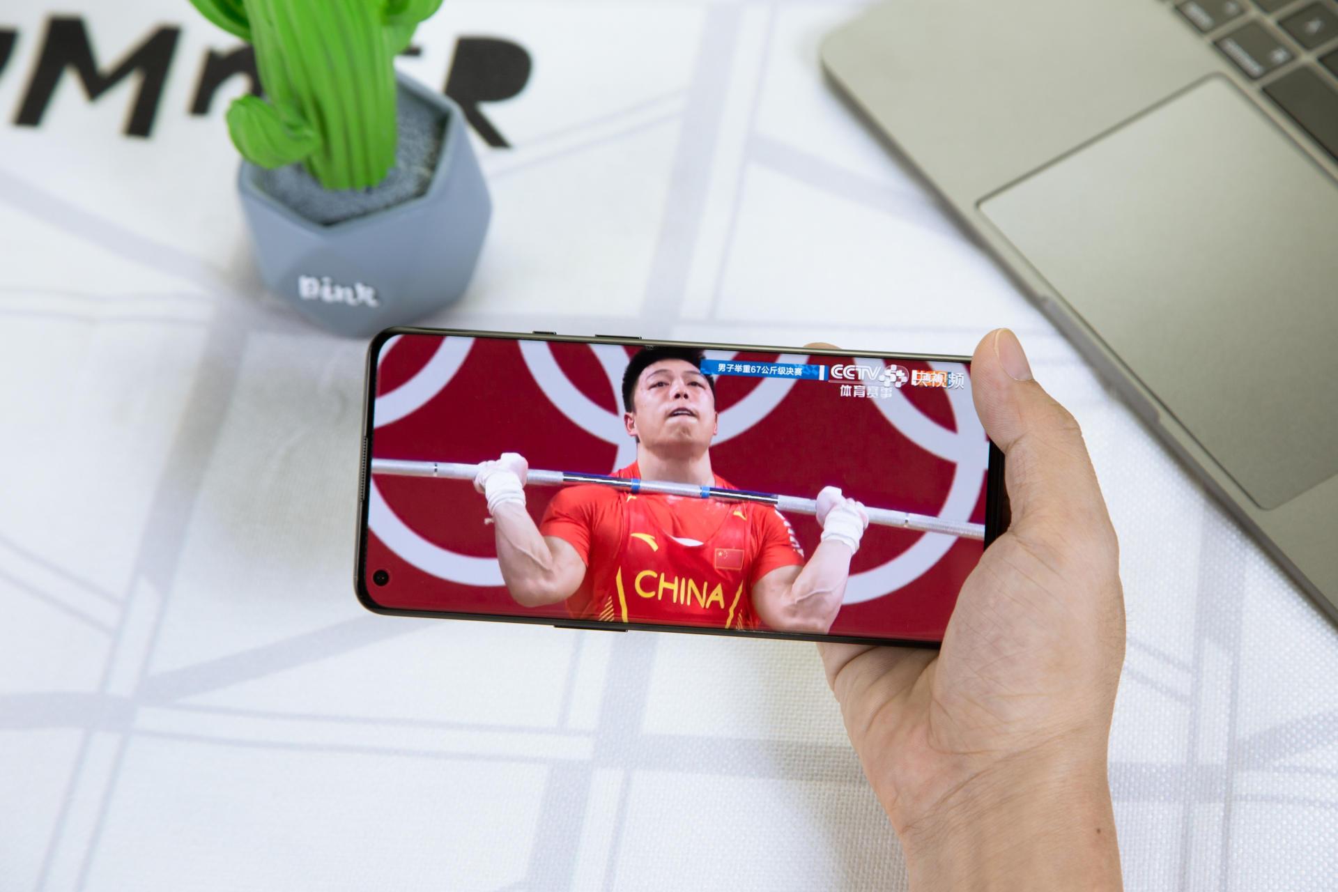 盘点三款看奥运很爽的LTPO屏幕手机