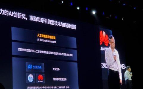 """中广资本受邀参加""""2021世界人工智能大会""""实地调研最新热点题材"""