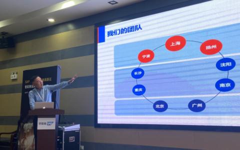 建言企业信息化转型 赋能数字江都高新区——SAP智能制造高端论坛在扬州举办