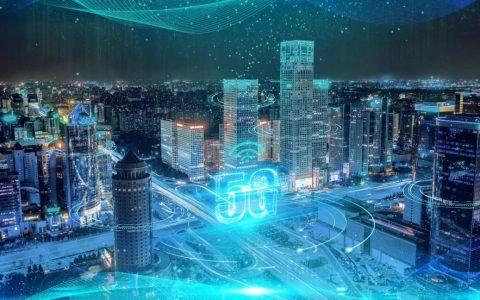 5G环境下安全合规治理体系建设思考