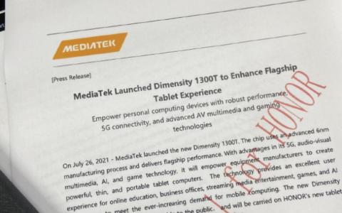 联发科天玑1300T曝光,将应用于平板电脑领域