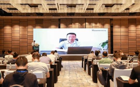 2021中国5G网络创新论坛在京圆满落幕