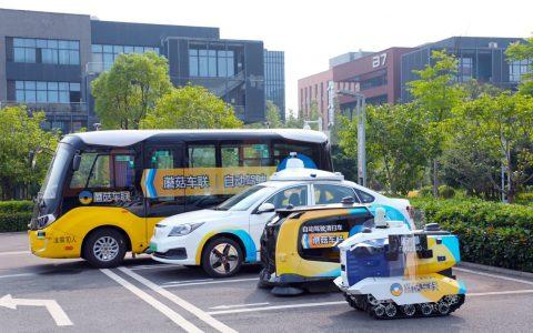 """万亿智慧交通大提速,蘑菇车联""""衡阳模式""""占先手"""