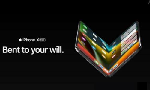 苹果iPhoneFold,将有惊人的售价