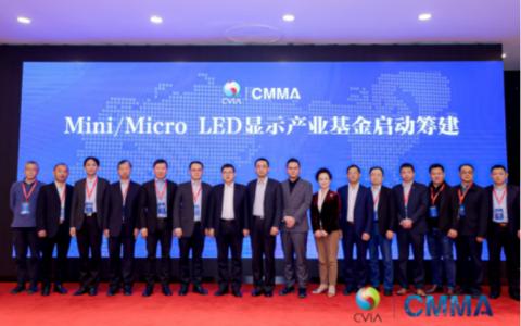 利亚德持续领跑业界,为Micro LED创造更多可能性