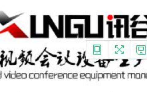 展商推荐|中音讯谷科技有限公司亮相2021南京智博会