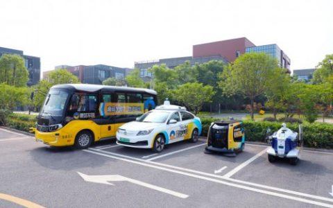 蘑菇车联:发展智慧城市、智慧交通需构建智能云管理平台