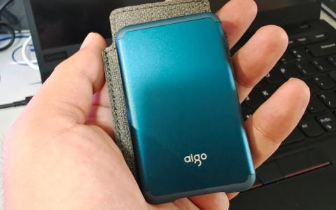 给工作提个速,让出行减个重 aigo国民好物移动固态硬盘S7 Pro