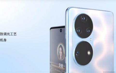 华为和OPPO都在出的变色手机:为什么很难被量产出来