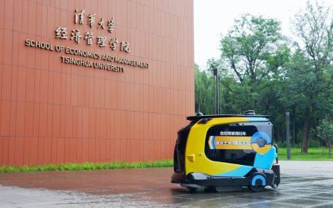 """蘑菇车联公共服务车队驶入清华 联手打造""""智慧校园""""标杆"""