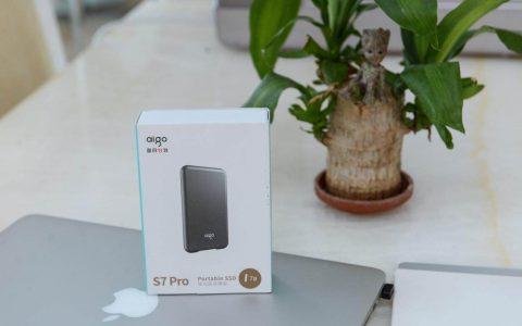 诚意满满的性价比之选 aigo国民好物移动固态硬盘S7 Pro测评