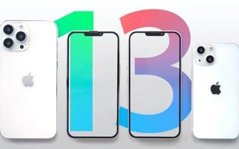 iPhone 13细节功能首曝光:将采用LTPO屏幕