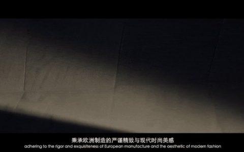 缦合·北京,就是对每一个细节的执着