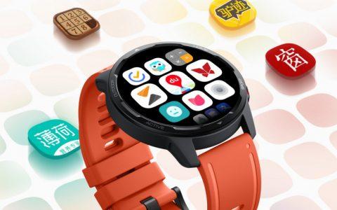 小米 Watch Color 2 手表预热:支持多款第三方 App,可测星座/算账