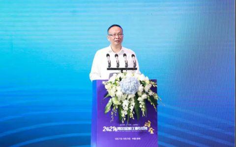 2021大湾区(深圳)工业互联网峰会|数智赋能、产业集群、生态协同