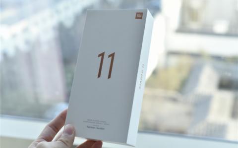小米11降至新低,8+256G版本售价亲民