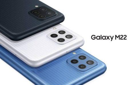 三星发布Galaxy M22 90Hz刷新率的4G手机