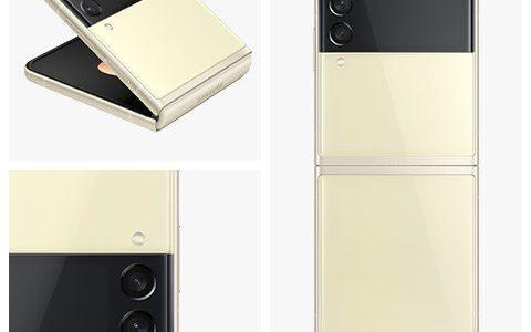 三星Galaxy Z Flip3正式发布,价格亮了