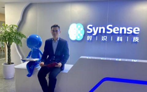 类脑芯片公司SynSense时识科技完成近两亿元Pre-B轮融资