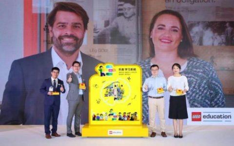 乐高教育SPIKE科创基础套装于中国正式上市