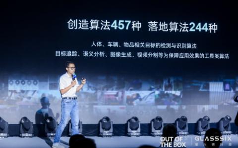 第六镜科技完成数千万级A轮融资估值达7亿, 工业AI再添新标杆