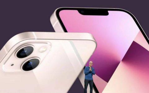 iPhone 13开启预售,机构预测全球2.5亿人等待换机