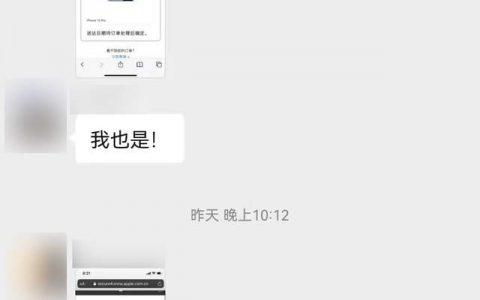 iPhone 13 Pro给国产手机上了一课,做旗舰机不是那么容易的