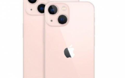 iPhone 13 预售首日3分钟内售空,粉色或成爆款