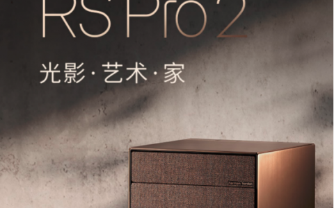 极米RS Pro 2为你带来4K画质的沉浸式投影体验