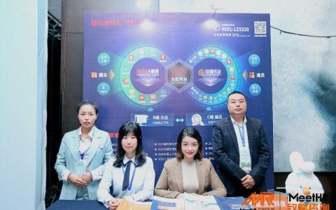 社宝科技亮相2021大中华地区HRVP高峰论坛重庆站,赋能西南地区数字人力发展
