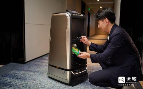 未来酒店会是什么模样?鲸小远九舱机器人H9给出答案