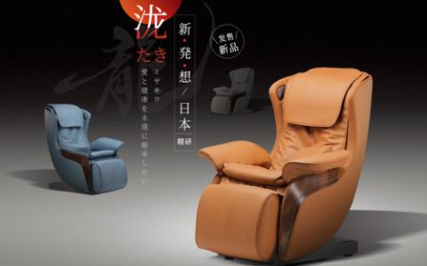 """是专业按摩椅也是高品质艺术沙发,宫和""""泷""""创造更多可能"""