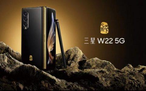 心系天下系列旷世新作,三星W22 5G迪信通热销中
