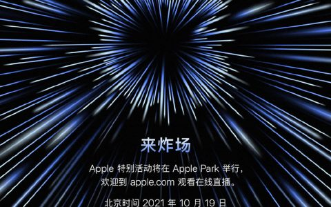 下半年第二场发布会:苹果或推出廉价版AirPods