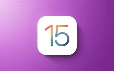 苹果拯救iPhone13!iOS15.1正式版大曝光:10月25日推送,告别半成品