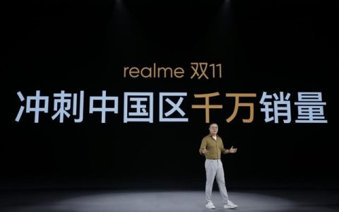 骁龙778G手机价格低至1399元,realme Q3s杀疯了