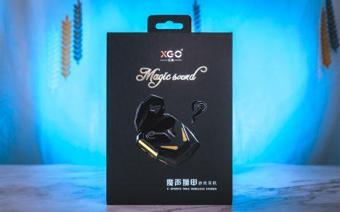 满足你的童心,XGO 芯果魔声狮甲游戏耳机试用