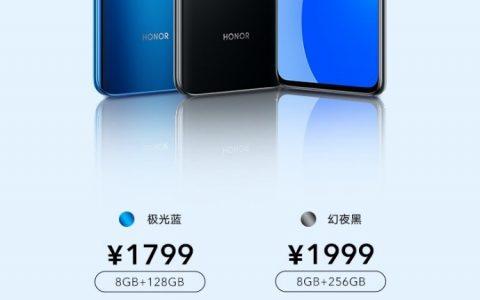 66W超级快充 120Hz全视屏,荣耀Play5 活力版正式发布 起售价1799元